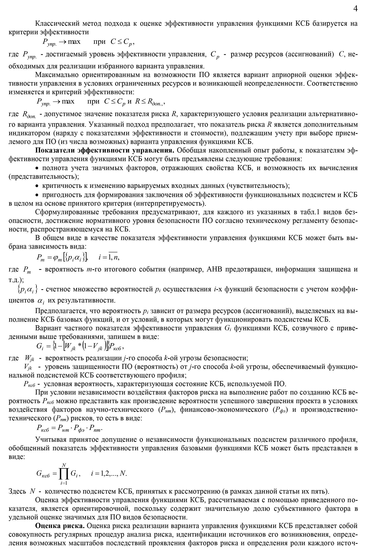 str2_4