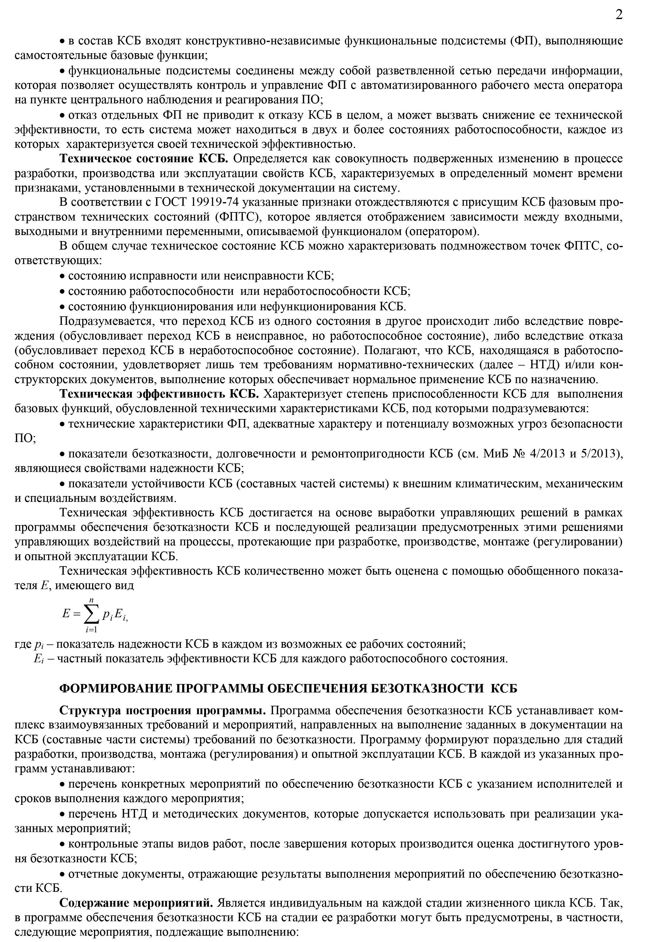 str3_2