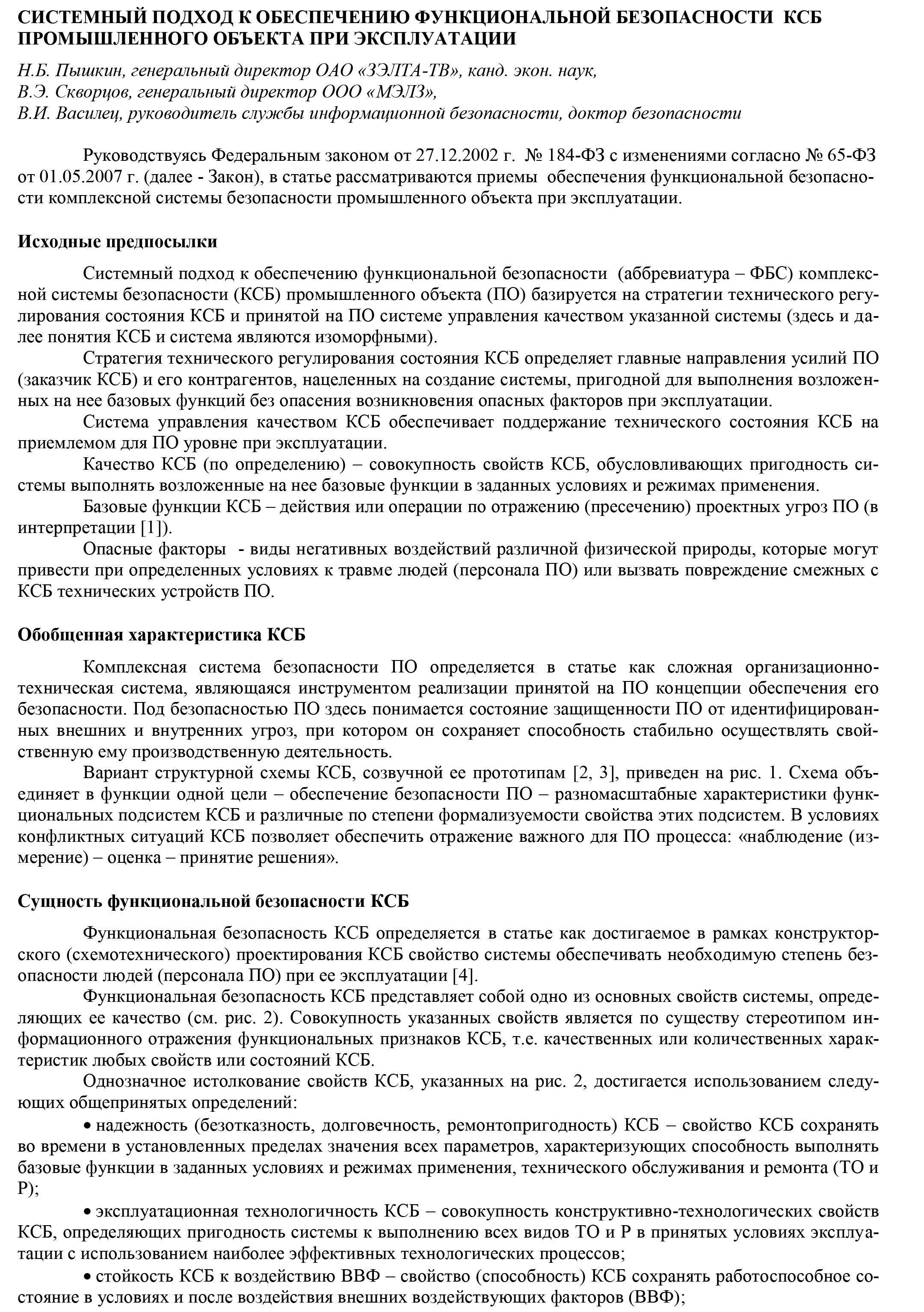 str6_1