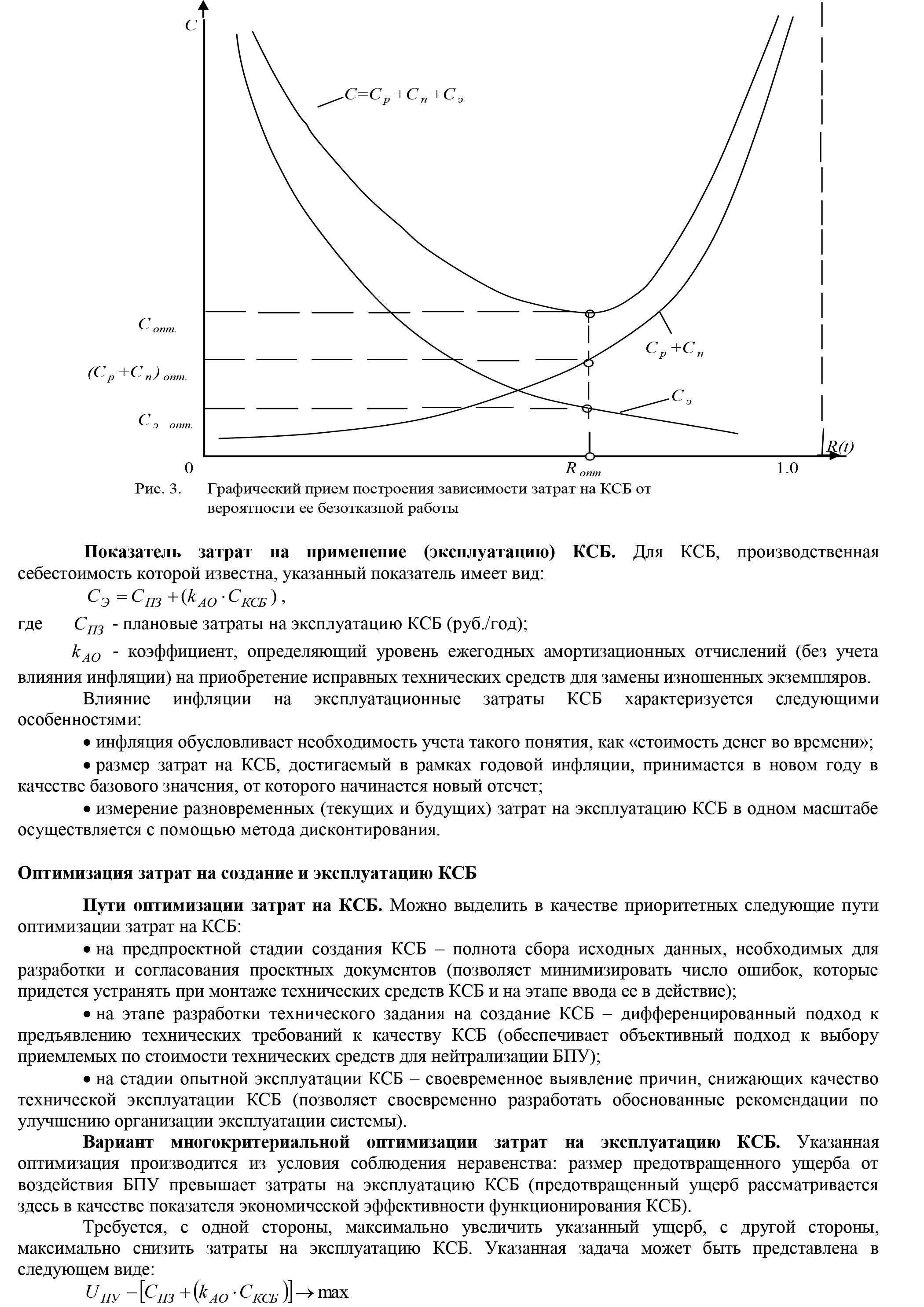 str8_5